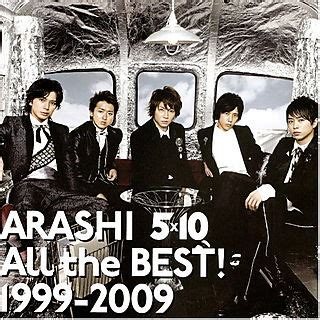[Discography] Arashi - All the Best! 1999 - 2009